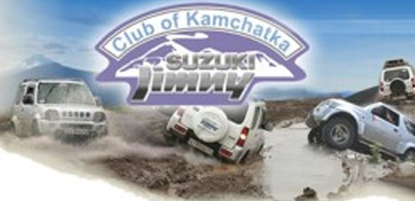 Club of Kamchatka Suzuki Jimny