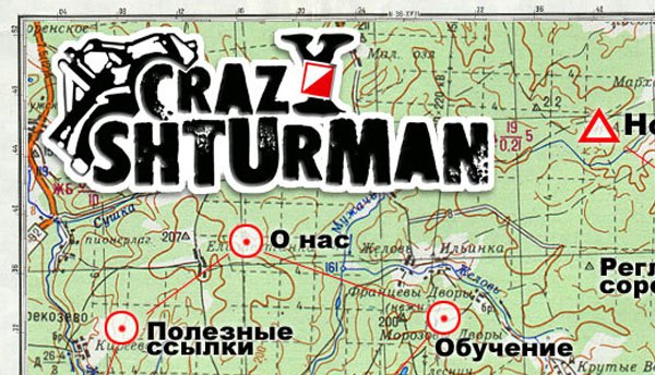 Crazy Shturman