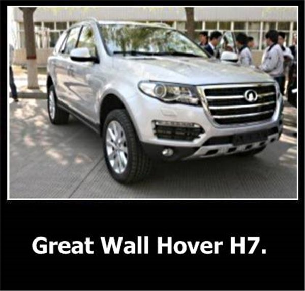 Great Wall Hover H7